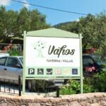 Vafios Taverna & Villas