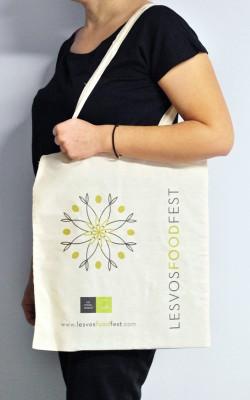 πάνινη οικολογική τσάντα